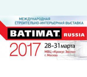 BATIMAT RUSSIA-2017