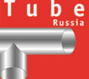 Трубы. Россия 2017