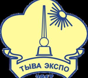 Тыва Экспо - 2017