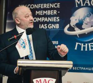 Итоги XIV ежегодной Конференции предприятий-членов МАС ГНБ