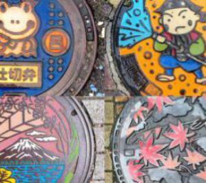 Красивейшие канализационные люки из Японии