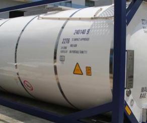Танк-контейнер для химии