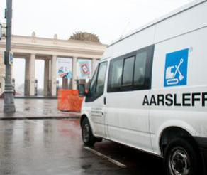 Успешная реализация проекта Per Aarsleff по санации дюкерного перехода под Москвой-рекой