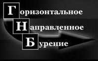 """ООО """"ГНБ Строй"""""""