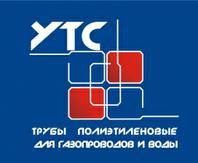 """ООО """"Уральские Трубопроводные Системы"""""""