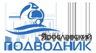 """ООО """"Ярославский Подводник"""""""