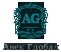 "ООО ""Авек Глобал"""