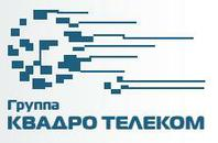 ЗАО «Группа Квадро Телеком»