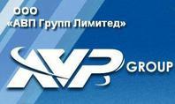 "ООО ""АВП Групп Лимитед"""