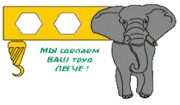 ОАО «Земетчинский механический завод»