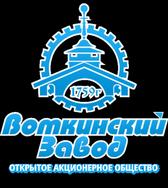 """ОАО """"Воткинский завод"""""""