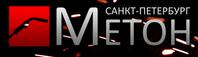ООО «МП Метон»