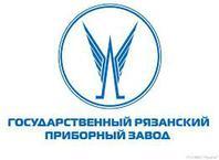 """ОАО """"Государственный Рязанский приборный завод"""""""