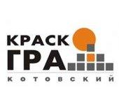 ОАО «Котовский  лакокрасочный завода»