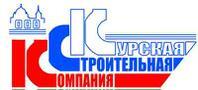 """ООО """"Курская Строительная Компания"""""""