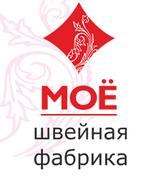 """ООО Швейная фабрика """"МОЁ"""""""
