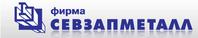 """ООО """"Фирма """"Севзапметалл"""""""