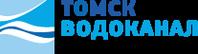 ООО «Томскводоканал»