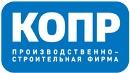 """ЗАО """"ПСФ """"Копр"""""""