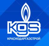 ОАО «Краснодаргазстрой»