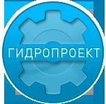 "ООО ""Гидропроект"""