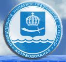 МУП «Астрводоканал»