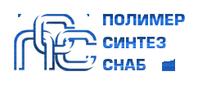 ООО «ПолимерСинтезСнаб»