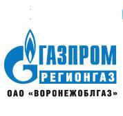 ОАО «Воронежоблгаз»