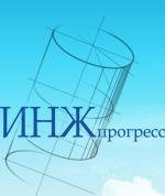 ООО «ИнжПрогресс»