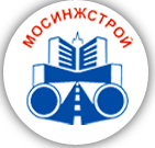 "ОАО ""Мосинжстрой"""