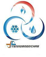 "ООО ""Тепловодоснаб"""