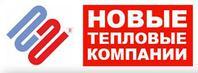"""ООО """"Новые тепловые компании"""""""