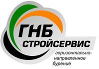 """ООО """"ГНБСтройСервис"""""""