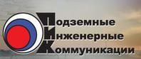 ООО «Подземные Инженерные Коммуникации»