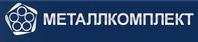 ООО «Металлкомплект»