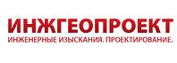 ЗАО «ИнжГеоПроект»
