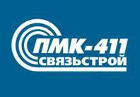 """ООО """"ПМК-411"""""""