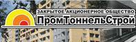 ЗАО «Промтоннельстрой»
