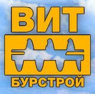 ООО «ВИТ-бурстрой»