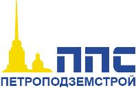 """ООО """"Петроподземстрой"""""""