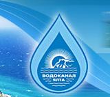 Крымское республиканское производственное предприятие  водопроводно – канализационного хозяйства южного берега Крыма