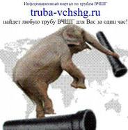 """ООО """"Трубный стандарт"""""""