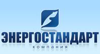"ООО ""Энергостандарт"""