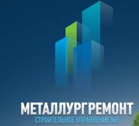 ЗАО «Металлургремонт — СУ 5»