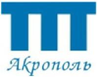 """ООО Торговая компания """"Акрополь"""""""