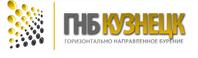 ООО «ГНБ Кузнецк»