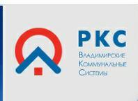 ОАО «Владимирские коммунальные системы»