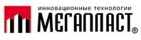 """ООО """"МегаПласт"""""""