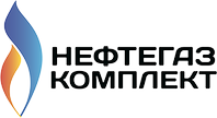 """ООО """"НефтеГазКомплект"""""""