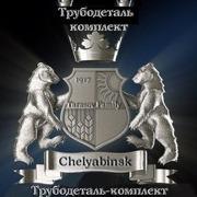 Торгово промышленный холдинг Трубодеталь- комплект